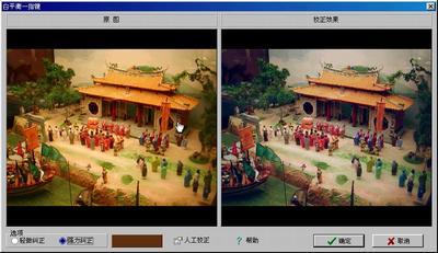 光影魔术手-照片处理软件 - 老战士学摄影 - 老战士学摄影之家
